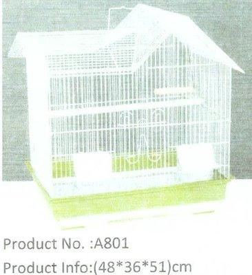 Mooie nieuwe ruime en complete vogelkooi kopen?